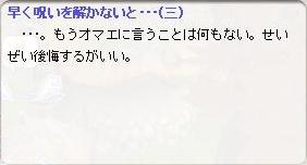 a0099556_18485338.jpg
