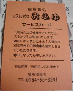 c0146061_180252.jpg