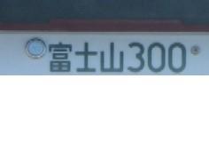 e0139978_2091384.jpg
