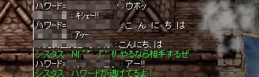 c0050051_18342613.jpg