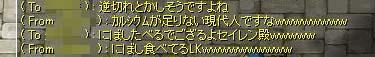 c0050051_18411428.jpg