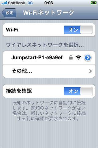 c0002527_039776.jpg