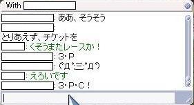 c0005280_303990.jpg