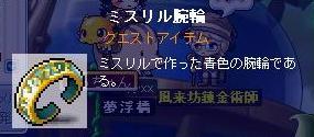 c0084904_16341041.jpg