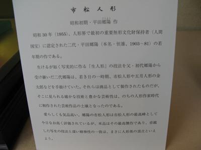 a0108319_10482877.jpg