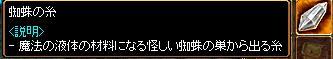 e0025923_0312885.jpg