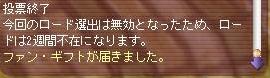 a0099556_18501247.jpg