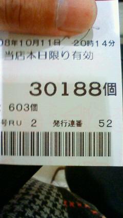 e0036931_2352663.jpg