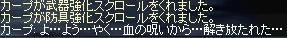 a0102456_6619.jpg