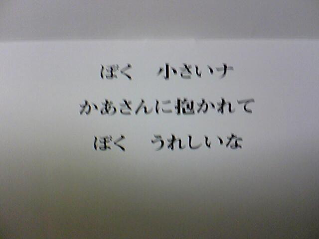 a0100206_22533110.jpg