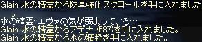 e0149874_1631288.jpg
