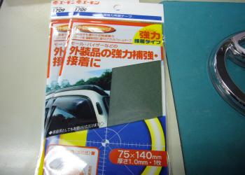 c0125996_7405884.jpg