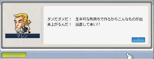 e0028825_0561964.jpg