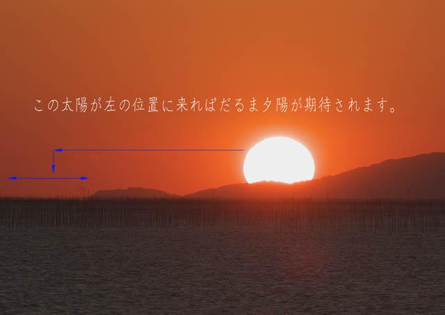 c0132230_950793.jpg