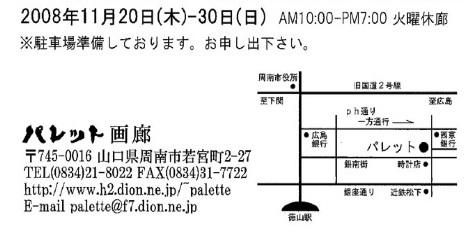c0118526_1656454.jpg