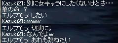 a0060002_854541.jpg
