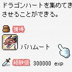 e0016699_18261149.jpg