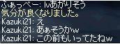 a0060002_4303589.jpg