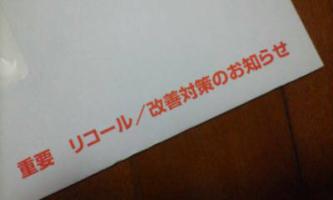 c0079134_23215842.jpg