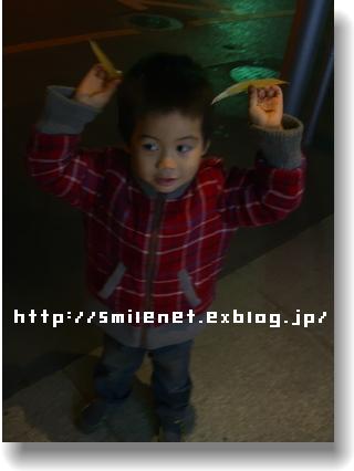 c0040201_0334049.jpg