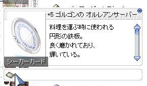 a0062938_10165319.jpg