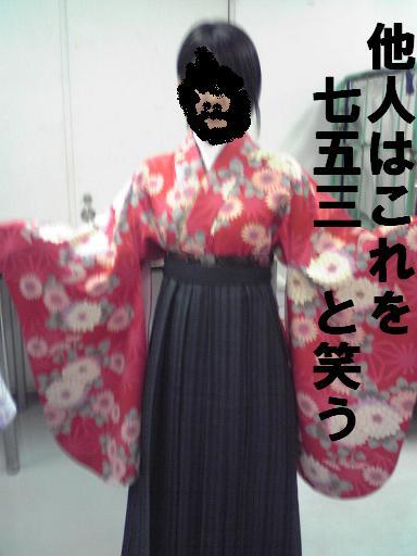 c0164353_18433836.jpg