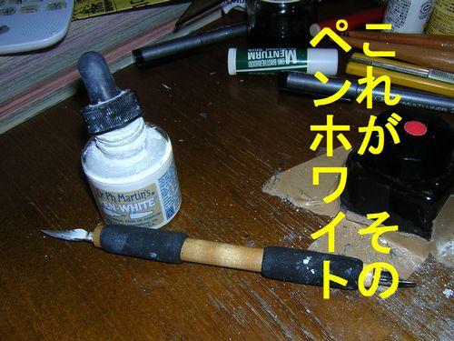 c0175759_1557011.jpg