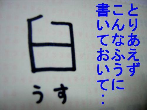 c0175759_15573918.jpg
