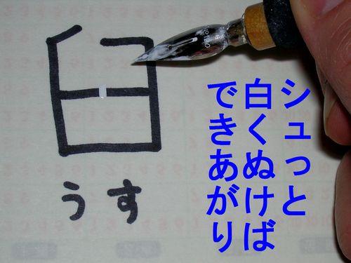 c0175759_15581024.jpg