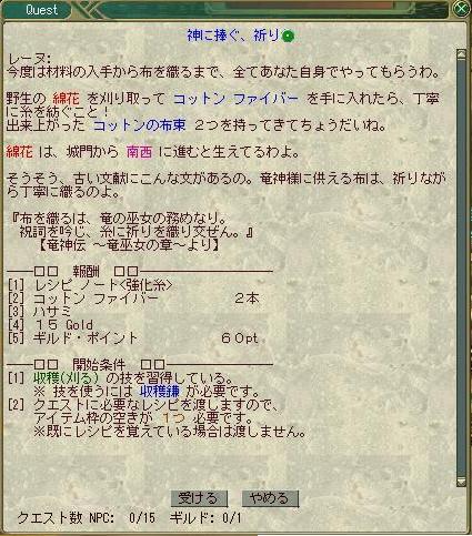c0152860_2240233.jpg