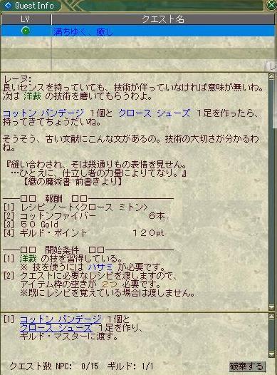 c0152860_22521914.jpg