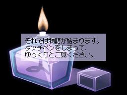 a0046462_23254342.jpg