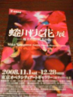 c0126976_2046036.jpg