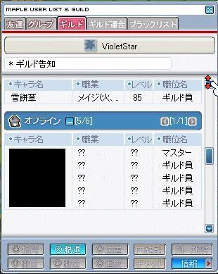 c0025391_1375019.jpg