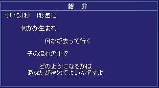 c0108034_6525270.jpg