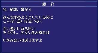 c0108034_6561716.jpg