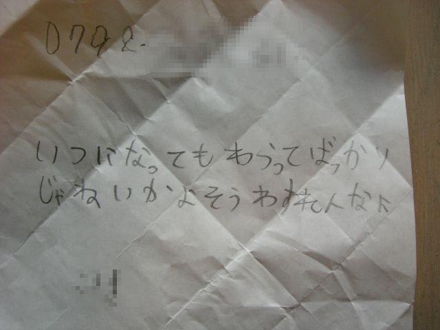e0105846_20112939.jpg