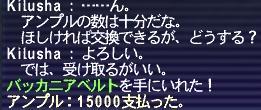 c0030434_1315289.jpg