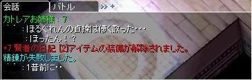 e0160078_18233613.jpg