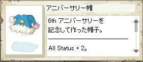 e0032785_2513192.jpg