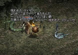 a0102456_2025687.jpg
