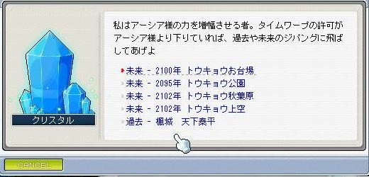 e0110864_0153374.jpg