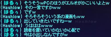 c0078581_1318631.jpg