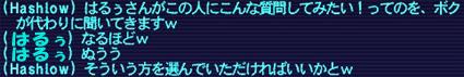 c0078581_13412060.jpg