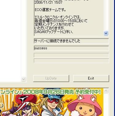 e0032752_2021068.jpg