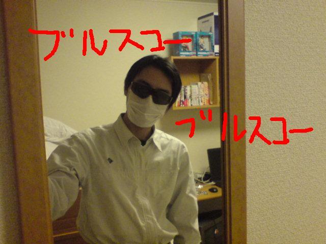 a0078709_15563150.jpg