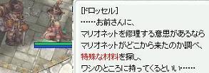 e0083511_1628249.jpg