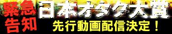 c0038607_1825664.jpg