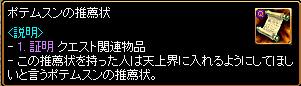 c0081097_15141414.jpg