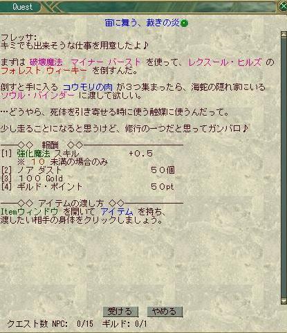 c0152860_16515434.jpg